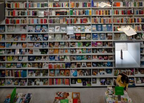 Dezeen_Elena-Garro-Cultural-Centre-by-Fernanda-Canales-and-Arquitectura-911sc_ss_16